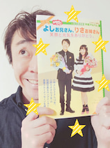 小林よしひさ、14年分の卒業アルバムを読んで「ぱわわぷ体操、、懐かしいなぁ、、」