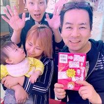 浜田ブリトニーの夫・いわみん、「パパ疑惑」のあった芸人との4ショットを公開