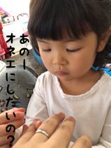 """はんにゃ・川島、娘に""""マニキュア""""を塗ってもらい「意外といいかも!」"""