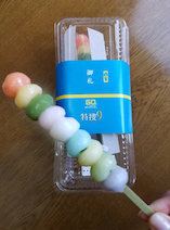 羽田美智子、色違い9色の『特捜9団子』を公開「カラフルでかわいい」「食べてみたい」の声