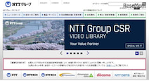 吉本興業とNTT、教育コンテンツ展開…新会社設立
