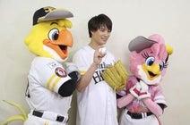 鈴木伸之、始球式のオフショット公開に「ユニ似合いすぎ」「可愛い」の声