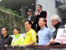 「禁書」元書店店長が台湾へ=中国本土への移送懸念-香港