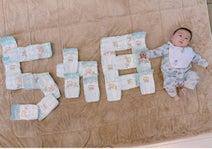 辻希美、三男・幸空くんが生まれて5か月「育児の流れも変わってますね」