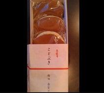 野村真美、今年も放送が決定した『渡鬼』の脚本家に「94歳です。現役です。すごい、本当に素晴らしい」