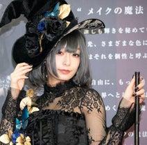 宇垣美里魔女コスプレで魅了、あまりのクオリティに「顔が天才」とSNSで反響も