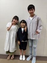 鈴木福、身長が伸びた事を実感「すごい成長…!!!」「男前」と驚きの声