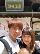 本田朋子アナ、家族で実家に帰省し温泉へ「お肌がしっとりすべすべに」