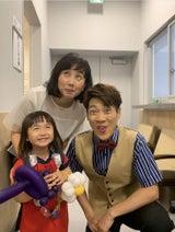 """東尾理子、横山だいすけとの""""変顔""""3ショットを公開「変顔の練習をしなければ!」"""