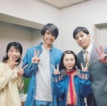 三倉佳奈『あな番』共演者たちとの4ショットを公開「撮影は物凄く和やか」