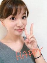 保田圭、6回目の結婚記念日を迎えたことを報告「理想の夫婦」「おめでとう」の声