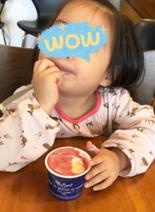 """友利新、牛乳アレルギーの娘の""""アイスデビュー""""「目をまん丸くしてめちゃくちゃ喜んで」"""