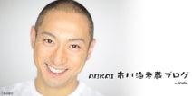 市川海老蔵、今と昔の歌舞伎について考える「抜本的に己を見直して行きたい」