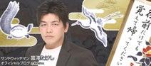 サンド富澤、さらば青春の光・森田哲矢が日本代表になったことを報告「だから人生は面白い」