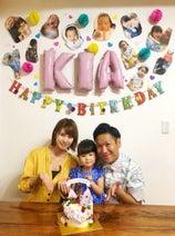 """はんにゃ・川島、4歳になった娘に""""抱っこ宣言""""「だって抱っこしたいんだもん」"""