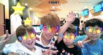 杉浦太陽&辻希美、子ども達と『ラウンドワン』を満喫「コテっと寝てくれるかな??」