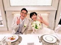 夫・ハナコ菊田との結婚式の様子を公開「ダメだ笑っちゃうんだけどー!笑」