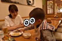 妻・保田圭&息子と海外旅行に出発「それにしても、量が多い…」