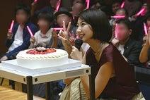 武田玲奈が22歳のバースデーイベント「22歳では大好きな映画のお仕事もどんどんやりたい」