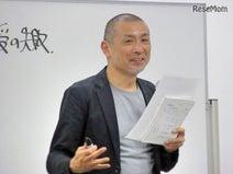 おおたとしまさ×イモニイ×松島伸浩が熱論「幸せな中学受験」