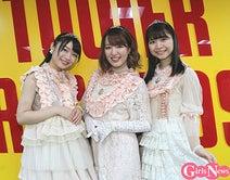 アプガ初の派生ユニットteam・princess、最初で最後のリリイベ 開催 3姉妹ユニットは見納め