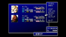 『FF7』最序盤の「壱番魔晄炉」でクラウドLv99を目指す動画が投稿される。レベル上げ24時間で進捗率はたったの5%という地獄