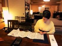 藤原紀香、夫・片岡愛之助の代わりに読む祝辞「心をこめて毛筆で」