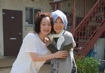 三田佳子『凪のお暇』黒木華らとのオフショット公開「すっかり意気投合」