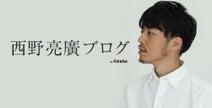 キンコン西野、相方・梶原とのYouTubeチャンネルが好評「登録者数が間もなく20万人を突破」