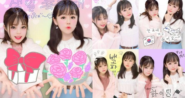韓国語でオルチャン風プリクラ かわいい韓国語らくがき25選 Ameba