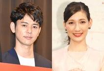 マイコが第1子妊娠 妻夫木聡が今冬パパに「日々の変化に驚くとともに喜び」