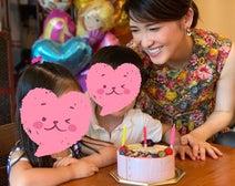 友利新、娘の3歳誕生日をお祝い「おチビが生まれても頼もしい助っ人になってくれそう」
