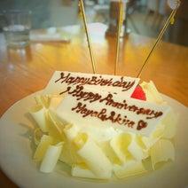 小林麻耶、小学校時代の友人から誕生日&結婚1周年祝い「どれほど心配してくれていたんだろう」