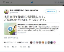 YouTuberになった唐澤貴洋弁護士に反響 第2弾「なぜYouTubeを始めるのか」という動画を公開