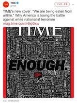 銃乱射事件に対しいい加減にしてくれ タイム誌の表紙が話題