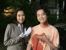 森永悠希、同い年の芳根京子と2ショット「久々の再会ができて嬉しかったなぁ」