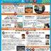 【夏休み2019】東京農工大学科学博物館、サマーフェスタ8/22-24