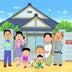 50周年『サザエさん』、今秋SPアニメ+実写ドラマの3.5時間番組 ドラマは20年後の一家描く