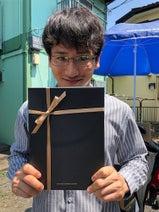 『あなたの番です』ストーカー役・大内田悠平、現場で貰った誕プレに感激「まさかのサプライズ」