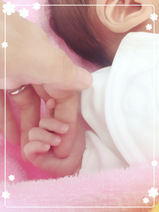 DJ LOVEの妻・浦えりか、第1子の出産を報告「これからは母としてより一層パワーアップ」