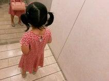 水嶋ヒロ、見た目を気にするようになった娘「普段からママをよく見てるからかな?」