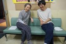 三田佳子『凪のお暇』で休憩中の高橋一生と2ショット「和気あいあいです」