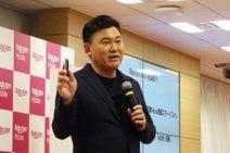 楽天モバイルの携帯キャリア事業は10月から無料サポータープログラム向けにスタート クレカサイズの独自スマホ「Rakuten Mini」や対応9機種も発表