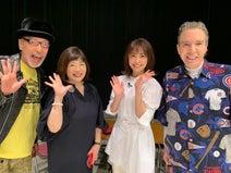 小林麻耶、テリー伊藤らとの4ショットを公開「素敵な笑顔」の声