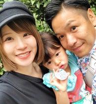 はんにゃ・川島の妻、夫に妊娠報告したときの動画を公開「人ごとかいっ!!!!笑」