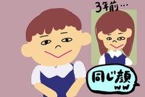 福田萌、息子の幼稚園受験準備のため写真を撮影「3年前の娘の顔とおんなじ!」