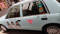 """安藤なつ、""""4台しかない""""珍しいタクシーに乗車「直筆サイン!」"""