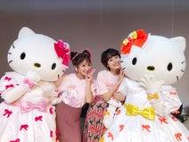 高橋愛、辻希美とサンリオピューロランドのイベントに出演「幸せな時間だったな~」