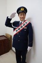 横山だいすけ、一日警察署長を務めた制服姿に「とっても素敵」「かっこいい」の声