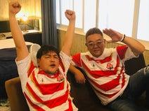サンドウィッチマン、ラグビーW杯アイルランド戦勝利に興奮「本当に素晴らしい日本戦士達!」
